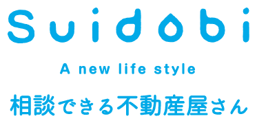 Suidobi不動産